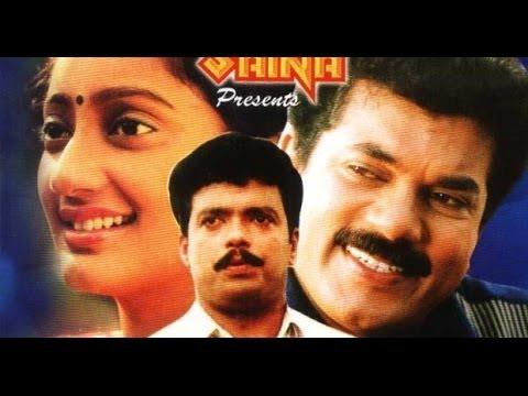 Godfather - 1999 Full Malayalam Movie | Mukesh | Jagadish | K P A C Lalitha | Malayalam Hit Movies