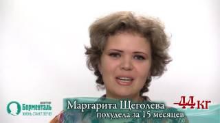 Рецепты стройности от диетолога  Андрея Бобровского