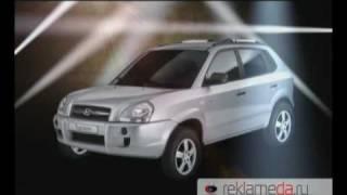 видео Автосалон «АГАТ-плюс Hyundai»