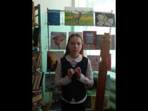 Изображение предпросмотра прочтения – АллаСидорова читает произведение «О добре» И.А.Самариной
