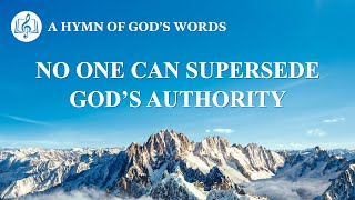 "2020 Praise Hymn | ""No One Can Supersede God's Authority"""
