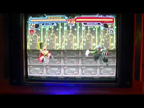 Rockman EXE Battle Chip Stadium - Special Chips