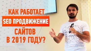 видео заказать SEO продвижение