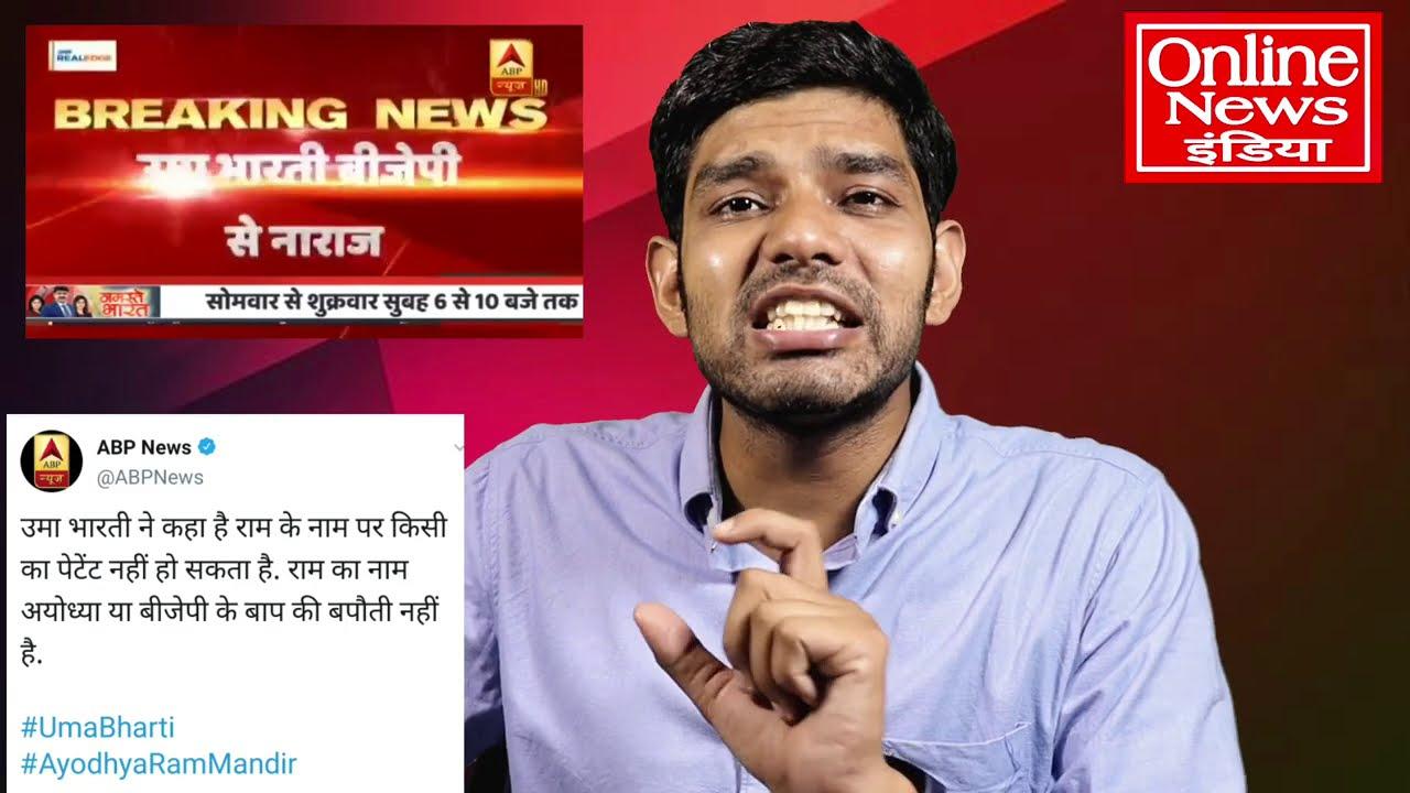 Prime Time | Ram Mandir Coverage | Modi | Ayodhya | Ram Janmabhoomi | Latest News | Hindi News LIVE
