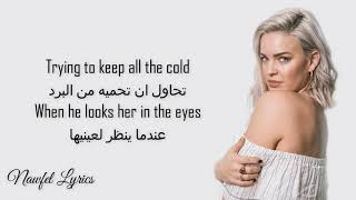 Rockabye Anne Marie  Lyrics مترجمة