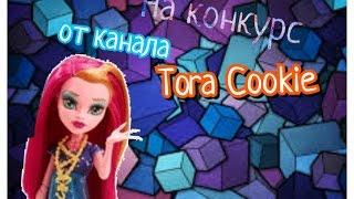 Клип //Lost On You//на конкурс от канала Tora Cookie