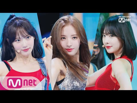 [WJSN - Boogie Up] Comeback Stage | M COUNTDOWN 190606 EP.622