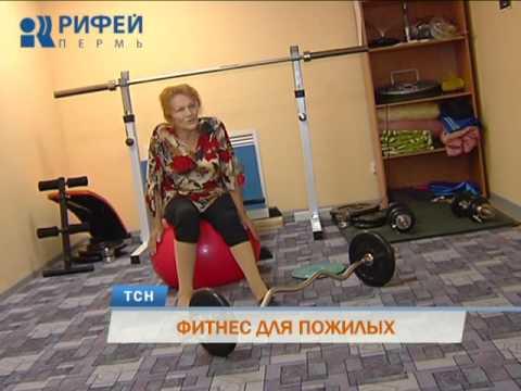 знакомства для пенсионеров в перми