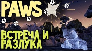 Paws : A Shelter 2 Game - Друг мой (Симулятор Рыси Финал)