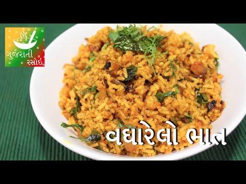 recipe: vagharela bhaat recipe [15]