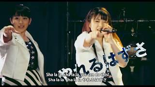 2017年6月14日発売の両A面シングル「シャララ!やれるはずさ/エエジャ...