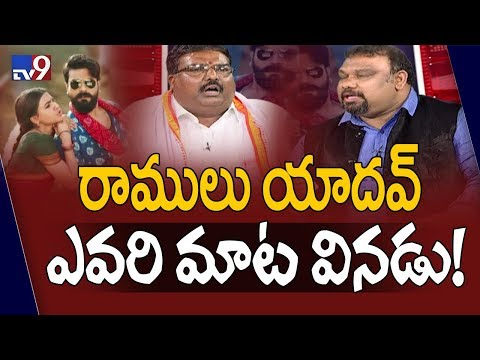 Gollabhama is not related to caste, it's an insect : Kathi Mahesh - TV9