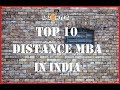 Top 10 Best Distance MBA India Offered by Top Universities