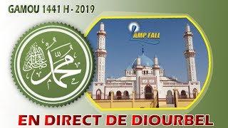 Test live Lamp Fall à Diourbel Gamou 1441h 2019
