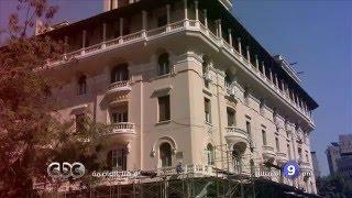 هنا العاصمة | انتظرونا .. الخميس وحلقة خاصة بعنوان القاهرة الخديوية مع لميس الحديدي