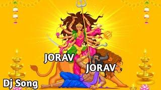 Jorav Jorav Dj Song // Mix By Dj TKS Raja // Letest All Dj Songs India //