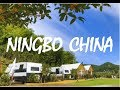 One of the MOST BEAUTIFUL Campsite in CHINA 中国最美露营地