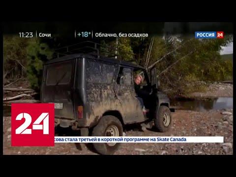 Хозяева тайги. Специальный репортаж Ольги Курлаевой - Россия 24