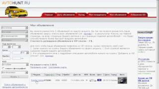 добавление объявлений о продаже автомобилей(, 2012-07-06T11:28:40.000Z)