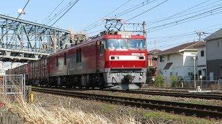 JR貨物・EH500形湘南モールフィル前他(Japan Freight Railway)