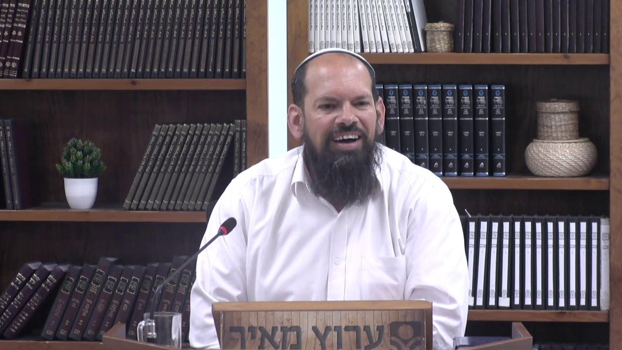 מתי הוקמה מדינת ישראל ? תורת הזמן היהודית | הרב אייל ורד idx