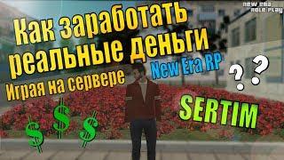 ВЛОГ RusHelen | Как я заработала 1700 L$ в Second Life.