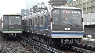 もと谷町線22系が四つ橋線へ転属 中央線で試運転(23656編成)