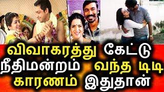 விவாகரத்து கேட்டு நீதி மன்றம் வந்த டிடி,காரணம் தெரியுமா?|Tamil cinema News|DD|DD diverse