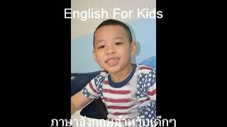Classroom Atmosphere : English for kids 2018 : Wat Worachanyawas, BKK.