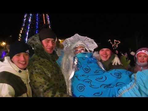 Новогодняя ночь. Дальнереченск. Городская площадь.
