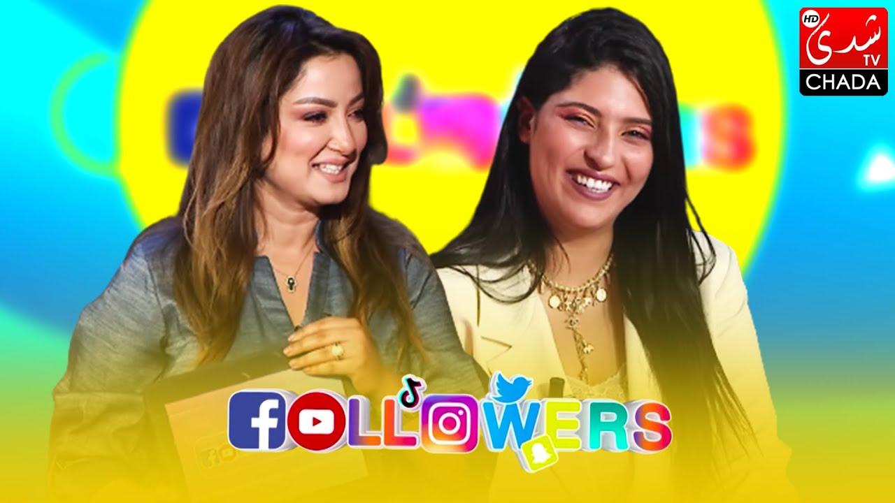 Download برنامج Followers - الحلقة الـ 32 الموسم الثالث   صفية التازي   الحلقة كاملة