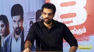 We Took Kamal Sir's Title and Sathya Became Instantly Famous | Sibiraj Makes a Confession