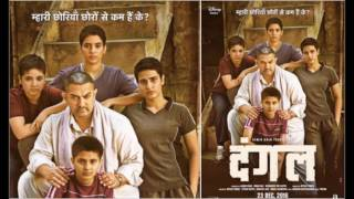 Dangal-latest Song By Daler Mehndi From Dangal Movie