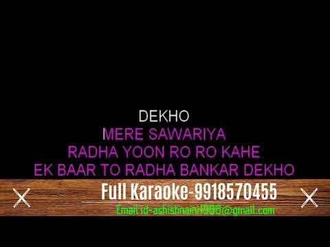 Ek Baar To Radha Bankar Dekho Karaoke Video Lyrics 9 mints