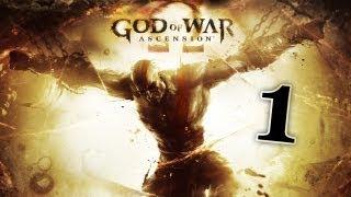 Прохождение игры God of War: Ascension - Часть 1