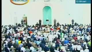 Friday Sermon 1 August 2008 (Urdu)