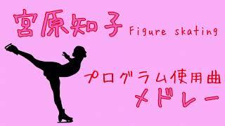 チャンネル登録お願いします→https://goo.gl/Iri1nd ブログへ平昌オリン...
