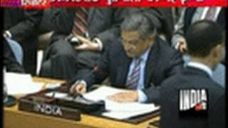 SM Krishna Reads Another Country Speech In UN