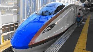 【Full HD】北陸新幹線 長野-東京 E7系 車窓 Hokuriku Shinkansen. Series E7 thumbnail