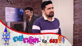Tara Tarini | Full Ep 683 | 14th jan 2020 | Odia Serial - TarangTV