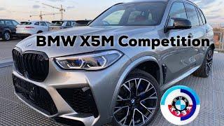 БМВ Х5М Компетишн 625 л.с. ///BMW X5M Competition