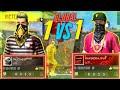Sk Sabir Vs Ravindrarajput  Vs  Best Highlights Free Fire Battleground  Mp3 - Mp4 Download