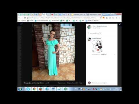 Как создать картинки для презентаций в Гугл презентации
