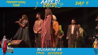 Promotional Tour Aate Di Chidi, Neeru Bajwa , Amrit Maan | Tashan Nites | Punjabi Film 2018