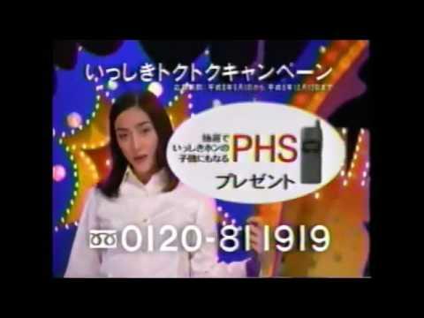 一色紗英 NTT CM スチル画像。CM動画を再生できます。