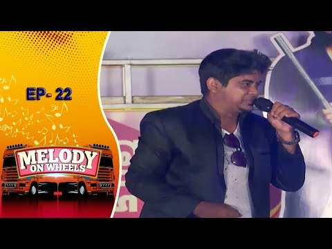 Melody on Wheels Ep 22 | Shastri Nagar, Bhubaneswar