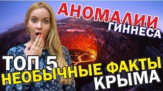 видео Лучшие туры по вулканам России