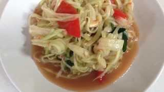 Thai Spicy Cucumber Salad Recipes. ตำแตงกวา