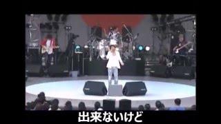 徳永英明 僕のそばに 歌詞 Romaji 今慰める言葉より Ima nagusameru kot...