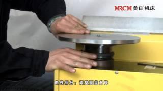 видео АБА-Промышленное Оборудование